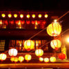 台湾女子旅 2泊3日で丸々3日間台湾を楽しむ❣《羽田出発編》