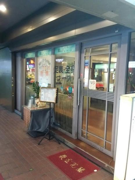 ブルーライン善導寺駅2番出口からすぐ。 女性店員だけのマッサージ店 風雅築