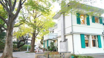 緑の格子戸が目印のエリスマン邸