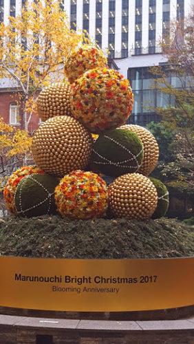 丸の内ブリックスクエア「Blooming Bubbles」