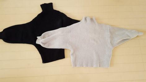 黒とベージュのセーター
