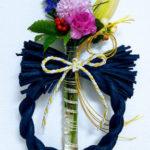 お正月 しめ縄飾りの作り方 スーパーの花束を使って手作り