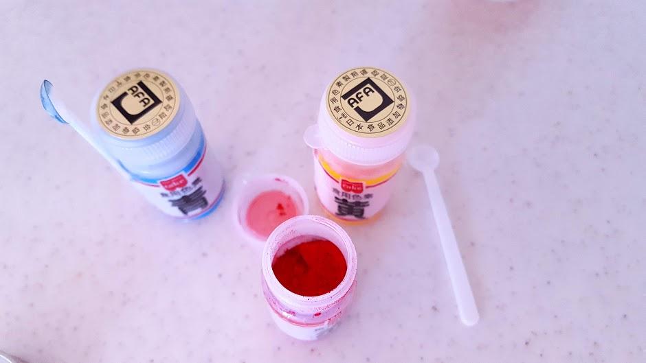 粉末の食紅 3原色