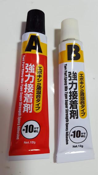 2液タイプのエポキシ接着剤