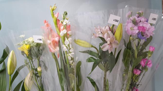 お正月に使うお花