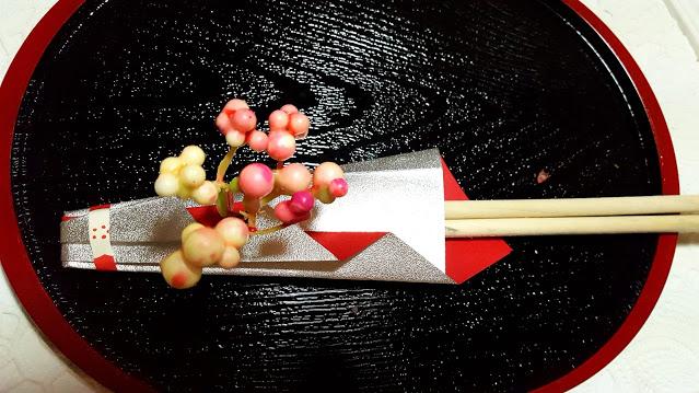 花を添えたお祝い膳