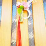 お正月の飾り 作り方のまとめ 玄関飾りに生花を使います